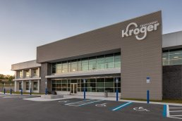 Kroger Groveland exterior facility photography by Tampa Florida industrial photographer Carver Mostardi.